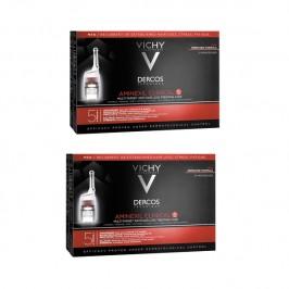 Vichy dercos aminexil clinical 5 hommes soin traitant anti-chute multi-cibles lot de 2X21 monodoses