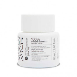 Nailmatic dissolvant lavender nail polish remover 30ml