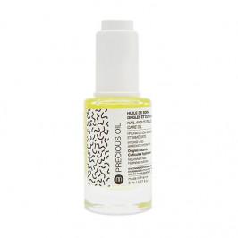 Nailmatic precious oil soin ongles et cuticules 8ml