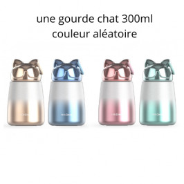 STELLA GREEN 322067 BOUTEILLE ISOTHERME CHAT LUNETTES - 300ML