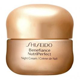 Shiseido benefiance nutriperfect crème de nuit 50ml