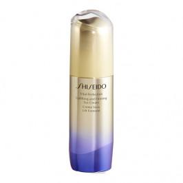 Shiseido vital perfection crème yeux lift fermeté 15ml
